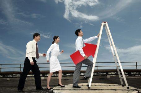 What Leadership Skills Do You Need?